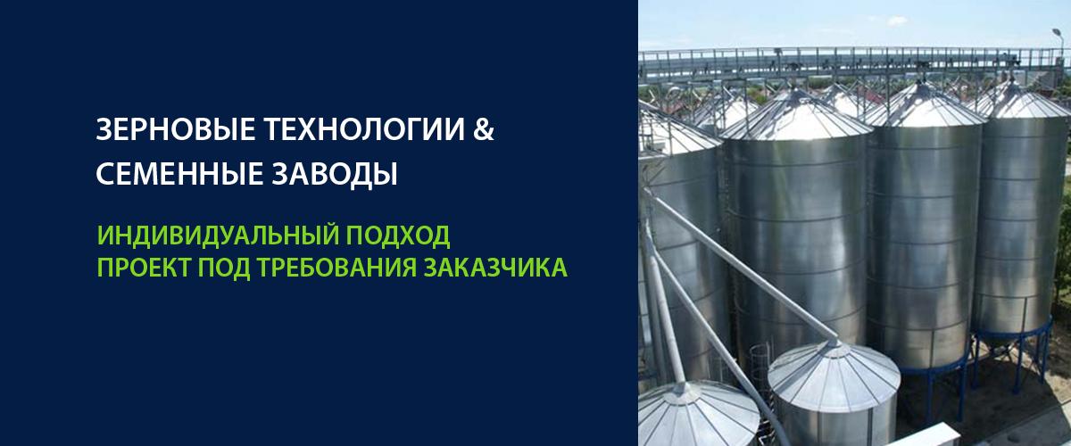 slide_14_ru
